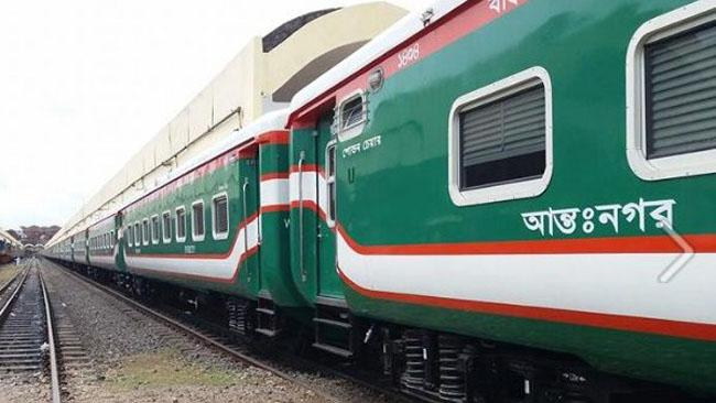 Bangladesh Railway Train