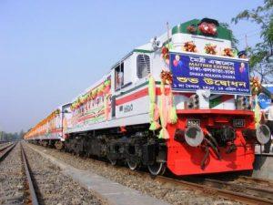 Dhaka to Kolkata Train, Bangladesh Railway