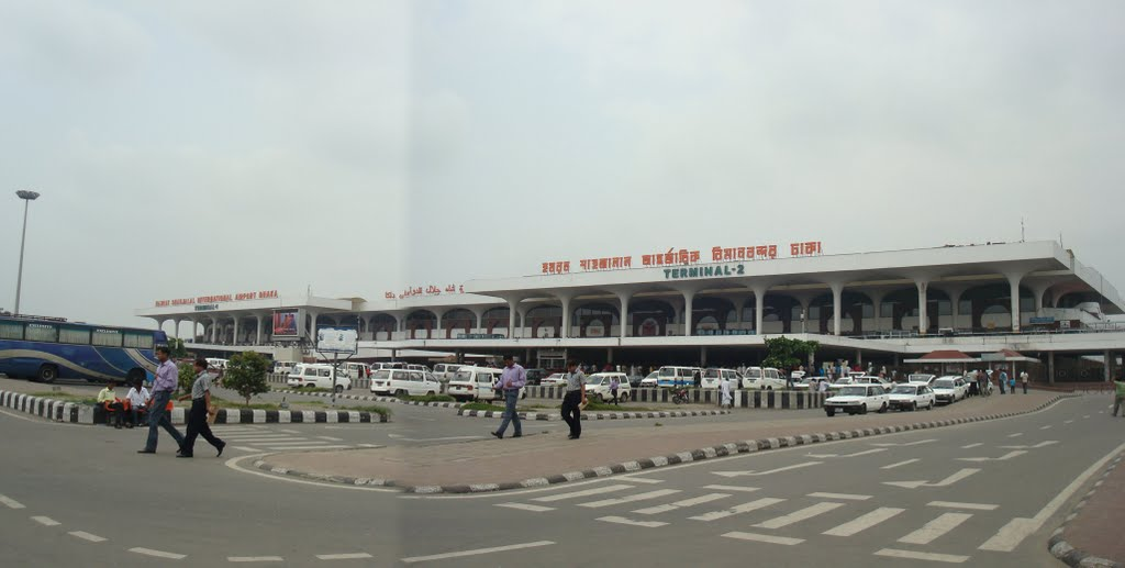 Airport of Bangladesh, Shahjalal International Airport, Dhaka Airport