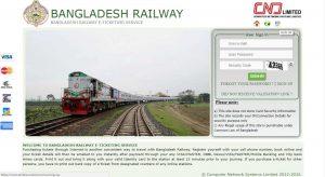 Bangladesh Railway Online e